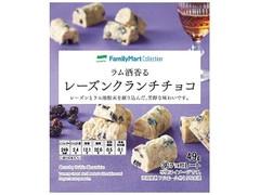ファミリーマート FamilyMart collection ラム酒香るレーズンクランチチョコ