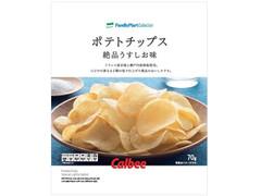 ファミリーマート FamilyMart collection ポテトチップス絶品うすしお味