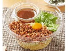 ファミリーマート 野菜と食べる!台湾まぜそば風ラーメンサラダ