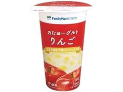ファミリーマート FamilyMart collection のむヨーグルトりんご
