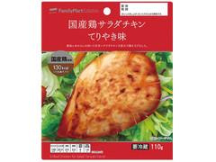 ファミリーマート FamilyMart collection 国産鶏サラダチキン てりやき味
