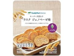 ファミリーマート FamilyMart collection スーパー大麦入りラスクジェノベーゼ味