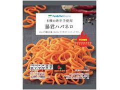 ファミリーマート FamilyMart collection 6種の唐辛子使用 暴君ハバネロ