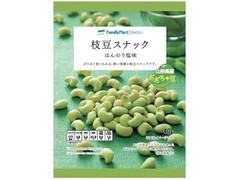 ファミリーマート FamilyMart collection 枝豆スナックほんのり塩味