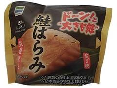 ファミリーマート 大きな鮭はらみおむすび