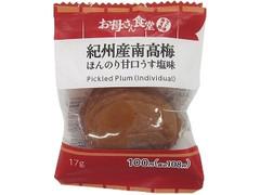 ファミリーマート お母さん食堂 紀州産南高梅 ほんのり甘口うす塩味 17g