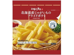 ファミリーマート お母さん食堂 北海道産じゃがいものフライドポテト