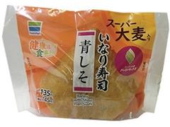 ファミリーマート スーパー大麦いなり寿司 青しそ