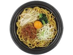 ファミリーマート 汁なし担担麺
