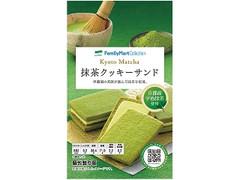 ファミリーマート FamilyMart collection 抹茶クッキーサンド