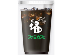 ファミリーマート FAMIMA CAFE アイスコーヒーBIG