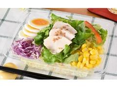 ファミリーマート 1/3日分の野菜が摂れるサラダ