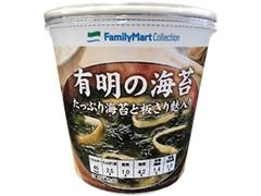 ファミリーマート FamilyMart collection 有明の海苔