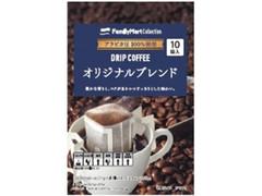 ファミリーマート FamilyMart collection ドリップコーヒー オリジナルブレンド