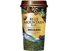 ファミリーマート BLUE MOUNTAIN おいしいカフェラテ