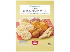 ファミリーマート FamilyMart collection 4種のおせんべいアソート