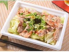 ファミリーマート 1/3日分の野菜が摂れる豚バラのぽん酢だれ