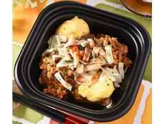 ファミリーマート チーズとカレーの揚げ豆腐