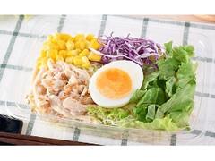 ファミリーマート 1/3日分の野菜サラダ