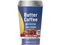 ファミリーマート バターコーヒースイート