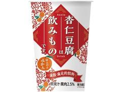 ファミリーマート 杏仁豆腐は飲みものです。ほんのりみかん