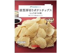 ファミリーマート FamilyMart collection 波型厚切りポテトチップス しょうゆマヨ味