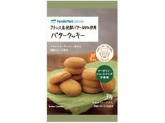 ファミリーマート FamilyMart collection フランス産発酵バター100%使用バタークッキー