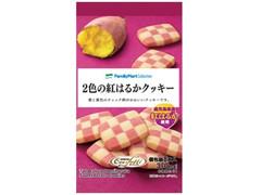 ファミリーマート FamilyMart collection 2色の紅はるかクッキー