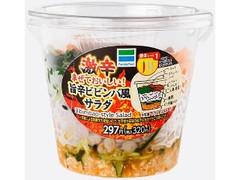 ファミリーマート まぜておいしい!旨辛ビビンバ風サラダ