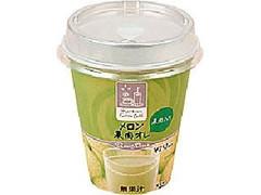 ファミリーマート FAMIMA CAFE メロン果肉オレ カップ300ml