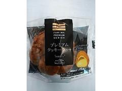 ファミリーマート FAMIMA PREMIUM Sweets+ カスタード&ホイップシュー