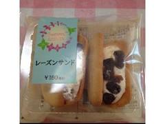 ファミリーマート Sweets+ レーズンサンド 袋2個