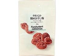 ファミリーマート FamilyMart collection やわらか種ぬき干し梅 袋24g