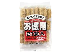 大黒 ミニラーメンお徳用 チキン味 袋30g×21