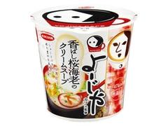 エースコック ようじや 香ばし桜海老のクリームスープ カップ14g