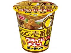 エースコック CoCo壱番屋監修 フライドチキン入りカレーラーメン チーズトッピング カップ85g
