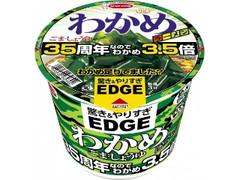 エースコック EDGE×わかめラーメン ごま・しょうゆ 35周年なのでわかめ3.5倍 カップ93g