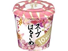 エースコック スープはるさめ ワンタン WONDER TOKYOオリジナルデザインパッケージ
