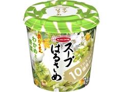 エースコック スープはるさめ わかめと野菜 WONDER TOKYOオリジナルデザインパッケージ