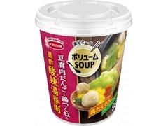 エースコック ボリュームSOUP 豆腐肉だんごと鶏つくねの黒酢酸辣湯春雨 カップ26g