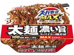 エースコック スーパーカップMAX大盛り 太麺濃い旨スパイシー焼そば カップ176g