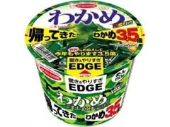 エースコック EDGE×わかめラーメン ごま・しょうゆ 帰ってきたわかめ 3.5倍 カップ95g