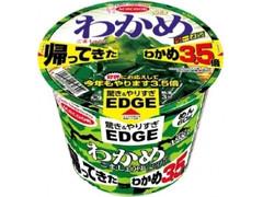 エースコック EDGE×わかめラーメン ごま・しょうゆ 帰ってきたわかめ 3.5倍