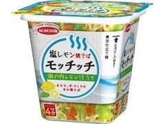 エースコック 塩レモン焼そばモッチッチ 瀬戸内レモン仕立て カップ99g