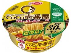 エースコック ロカボデリ CoCo壱番屋監修カレーラーメン 糖質オフ カップ72g