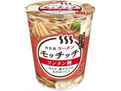 エースコック ラーメンモッチッチ ワンタン麺