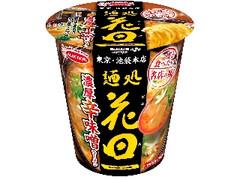 エースコック 一度は食べたい名店の味 麺処 花田 濃厚辛味噌ラーメン カップ95g