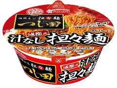 エースコック 一度は食べたい名店の味 つじ田 成都式汁なし担々麺 カップ150g