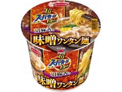 エースコック 超スーパーカップ 1.5 倍 胡麻香る味噌ワンタン麺 カップ131g