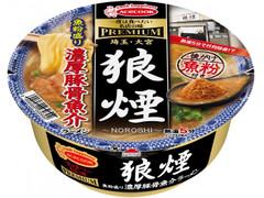 エースコック 一度は食べたい名店の味 PREMIUM 狼煙 魚粉盛り濃厚豚骨魚介ラーメン